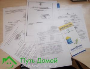 Протоколы испытания газофибробетона Днепр Ястик