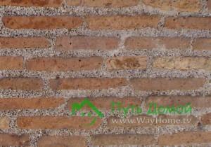 Кирпичная кладка в Клизее. Рим.