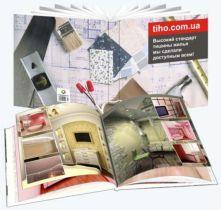 Фотоотчёт о ремонте квартиры в виде книги