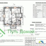 План первого этажа частного коттеджа