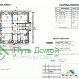 План второго этажа индивидуального коттеджа