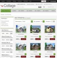 Сайт по продаже Типовых Проектов Коттеджей